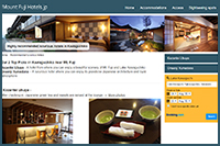 Highly recommended luxurious Hotels in Kawaguchiko